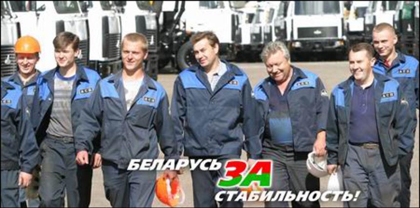 https://naviny.by/media/2007.06/stabilnost-belta.jpg